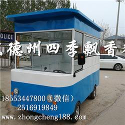 四季飘香餐车(多图),电动早餐车,曲阜餐车图片