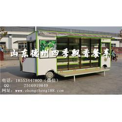 安康电动餐车|四季飘香餐车(在线咨询)|电动餐车厂家图片