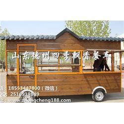 凉菜餐车,唐山餐车,四季飘香餐车(多图)图片