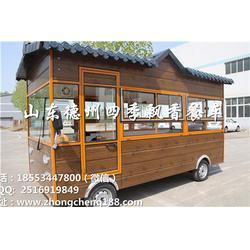 邹城餐车、四季飘香餐车、电动早餐车图片