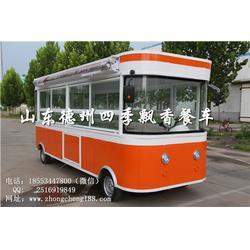 张家口餐车,四季飘香餐车(在线咨询),电动餐车厂家图片