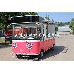 四季飘香餐车(多图),电动早餐车,招远餐车图片