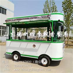 诸城餐车,四季飘香餐车(在线咨询),电动三轮餐车图片