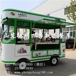 日照餐车|四季飘香餐车|售货餐车图片