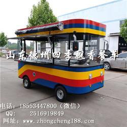 四季飘香餐车|早餐车|电动四轮早餐车图片