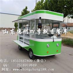 早餐车、四季飘香餐车(在线咨询)、早餐车餐车图片