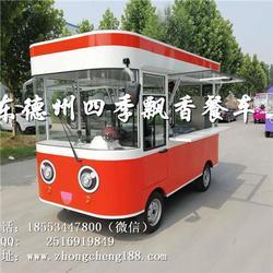四季飘香餐车|海阳餐车|早餐车图片