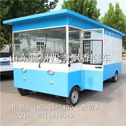 四季飘香餐车|衡水餐车|冷饮餐车图片