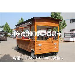 煎饼餐车、九江餐车、四季飘香餐车(查看)图片