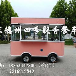 四季飘香餐车|合肥餐车|移动餐车图片