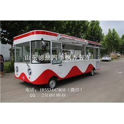 四季飘香餐车(图),快餐车,安庆餐车图片