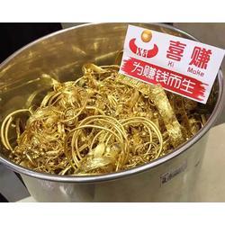 太原喜赚奢侈品回收公司(多图)、太原金子回收电话图片