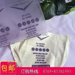 烫标厂家订做热转印唛 立体热转印标 立体热转印商标一分钱拿样图片