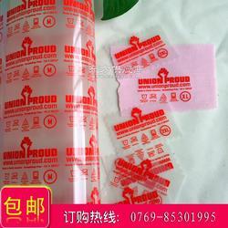 虎门烫标印刷厂订做内衣热转印标 热转印唛 烫标图片
