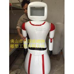 高档酒店专用机器人雕塑摆件 玻璃钢机器人系列雕塑制品图片