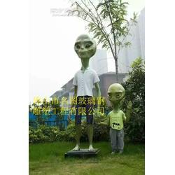 厂家供应外星人玻璃钢创意造型雕塑 商场美陈道具装饰图片