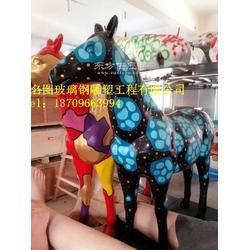 热销中的玻璃钢彩绘马雕塑图片