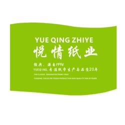 深圳 广告餐巾纸、广告餐巾纸、餐厅(在线咨询)图片