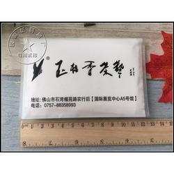 悦情纸业货真价实,盒装纸巾 抽纸,盒装纸巾图片