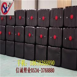 山东集装桶、1000升ibc集装桶、鞍钢优质框架吨包桶图片