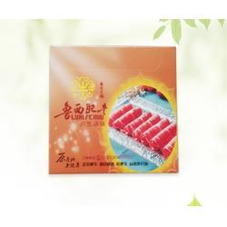 纸巾供应商-潼南纸巾-洁博纸业图片