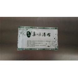 洁博纸业 湿巾供应-麻江湿巾图片