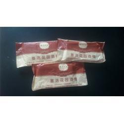 濕巾供應-畢節濕巾-潔博紙業(查看)圖片