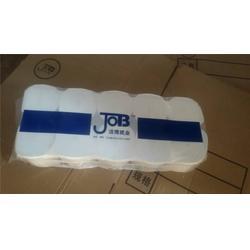 纸巾厂家-洁博纸业(在线咨询)重庆市纸巾