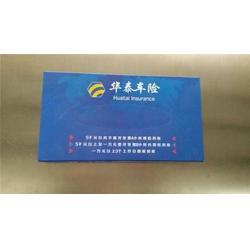 广告纸巾订做、开县广告纸巾、鑫洁博图片