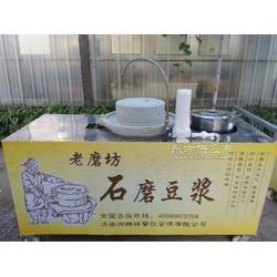 石磨豆浆加盟丨石磨豆浆早餐豆浆车免费送图片