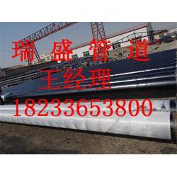 环氧煤沥青防腐钢管、环氧煤沥青防腐钢管、瑞盛管道图片