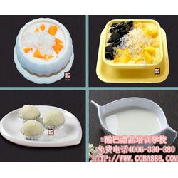 甜品培训学校|酷巴甜品|陕西甜品培训学校图片