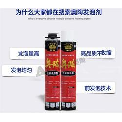 上海发泡胶厂家 上海发泡胶厂家环保节能 奥陶粘胶图片