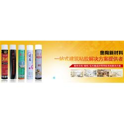 上海防火发泡胶、上海防火发泡胶、奥陶粘胶(优质商家)图片