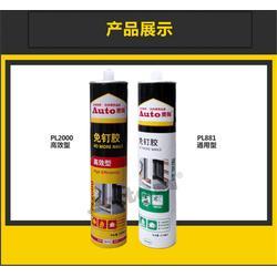 免钉胶、奥陶粘胶(在线咨询)、广东免钉胶图片