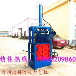 30吨液压打包机 废金属液压打包机图片