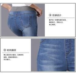 大码牛仔裤厂家-爱裤者-大码牛仔裤图片