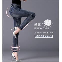 专卖店牛仔女裤生产厂家|女裤|爱裤者(图)图片
