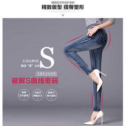 小脚裤生产厂家,爱裤者(在线咨询),广州小脚裤图片