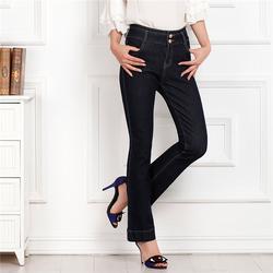 微喇裤一件代发0压货、佛山微喇裤、爱裤者(查看)图片