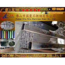304不锈钢拉丝方管35x35x1.2mm管厚度0.8毫米方通图片