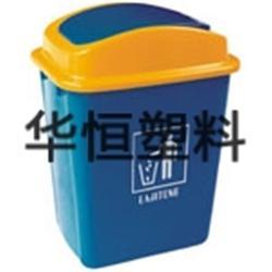 四川塑料垃圾桶-无锡华恒塑料制品-360升塑料垃圾桶图片
