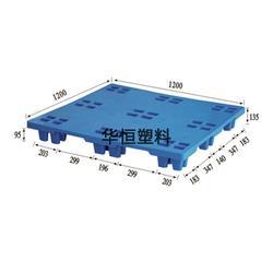 塑料箱式托盘-箱式托盘-华恒塑料制品(查看)图片