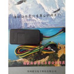 GPS监控系统厂家-德宝科技-惠济区GPS监控图片