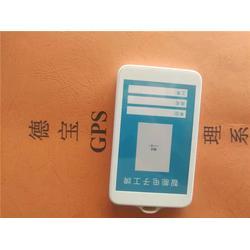 貨車GPS定位-德寶科技(在線咨詢)河南GPS定位