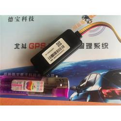 GPS车辆定位-GPS-郑州德宝图片