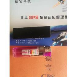 永城拉煤車PS定位-德寶科技(在線咨詢)GPS定位圖片