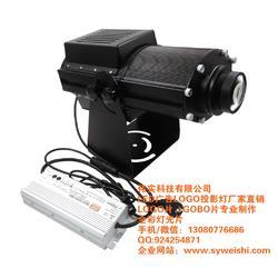 舞台投影灯、秦皇岛舞台投影灯、伟实科技(查看)图片