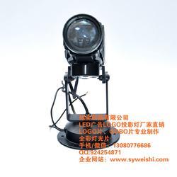 伟实科技(图), LED室外投影灯  ,投影灯图片