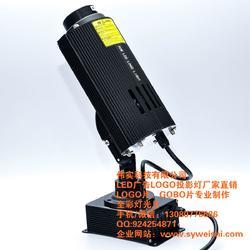 室外投影灯箱-新乡灯具-伟实科技(查看)图片